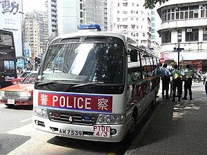 HK Causeway Bay 禮頓道 Leighton Road AM Police van Aug-2010.JPG