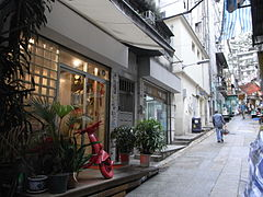 HK Central 吉士笠街 Gutzlaff Street art design shop office.jpg