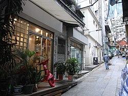 HK Central 吉士笠街 Gutzlaff Street art design shop office.jpg