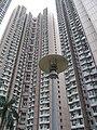HK Chai Wan Hing Wah (I) Estate 02 facades n street lamp Sept-2012.JPG