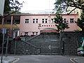 HK IslandRoadGovPrimarySchool.JPG