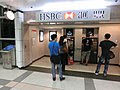 HK MTR University Station 大學站 concourse n visitors HSBC evening August 2013 ZR2.jpg
