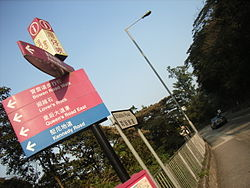 HK Peak Wan Chai Gap Stubbs Road.JPG