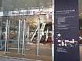 HK QB 鰂魚涌 Quarry Bay 太古坊 Taikoo Place 港島東 Island East 德宏大廈 Devon House The Loop of 太古集團 Swire Group 糖廠 Sugar n 地產 Properties development historical B&W photo exhibition April 2020 SSG 13.jpg