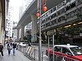 HK Shek Tong Tsui Flyover 山道天橋 Hill Road 業昌大廈 Yip Cheong Building.jpg