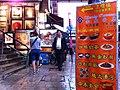 HK Stanley New Street rainy day restaurant food roll-up banner Nov-2012.JPG