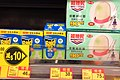 HK TKL 調景嶺 Tiu Keng Leng shop 惠康超市 Wellcome Supermarket May 2019 SSG Raid.jpg