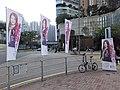HK TKO 將軍澳 Tseung Kwan O 唐德街 Tong Tak Street 香港區議會選舉 District Council Election candidates banners November 2019 SS2 02.jpg