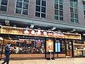 HK TST 尖沙咀 Tsim Sha Tsui 樂道 Lock Road shop March 2020 SS2 18.jpg