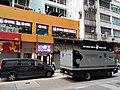 HK TST 尖沙咀 Tsim Sha Tsui June 2020 SS2 208.jpg