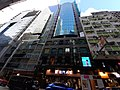 HK TST 尖沙咀 Tsim Sha Tsui June 2020 SS2 305.jpg