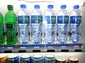 HK TST Space Museum Soft drink vending machine Bonaqua plastic bottle water Dec-2012.JPG