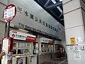 HK TSW 天水圍 Tin Shui Wai 天水圍市中心公共運輸交匯處 Town Centre PTI KMBus 869 265S 69M name sign Dec 2016 Lnv2.jpg