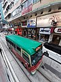 HK Tram 92 view 灣仔 Wan Chai 莊士敦道 Johnston Road October 2019 SS2 40 Mei Wah Building.jpg