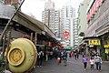 HK YL 元朗 Yuen Long 又新街 Yau San Street 青山公路 大馬路 Castle Peak Road Feb 2017 IX1.jpg