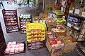 HK YL 元朗 Yuen Long 又新街 Yau San Street shop Garden Bread food logistics n display June 2018 IX2.jpg