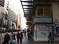 HK YTM Jordan Nathan Road 西貢街 Saigon Street name sign Jan-2014 visitors SaSa shop.JPG