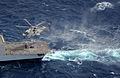 HMS Cornwall MOD 45150723.jpg