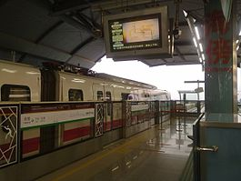 Haibangstation.jpg