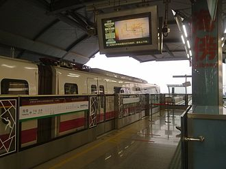Guangzhou Metro - Haibang Station of Line 4