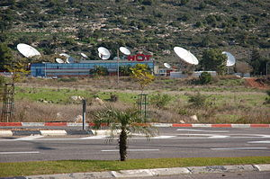 Hot (Israel) - HOT's broadcasting center in the southern outskirts of Haifa