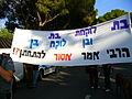 Haifa Pride Parade 2007 - 05.JPG