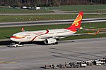 """Hainan Airlines Airbus A330-243 B-6088 """"Dynasty"""" livery (22046559783).jpg"""