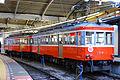 Hakone Tozan Railway Type 2.JPG