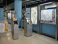 Hang Hau Station 2013 08 part2.JPG