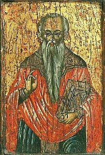 Charalambos Christian bishop and martyr
