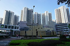 Hau Tak Estate (full blue sky).jpg