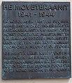 Heimoveteraanien muistomerkki 2005.jpg