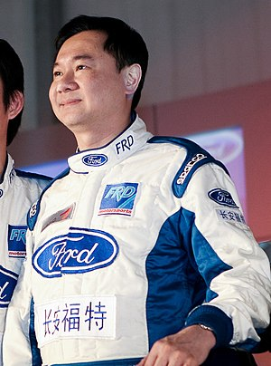 Henry Lee Junior - Lee at the 2006 China Circuit Championship in Shanghai
