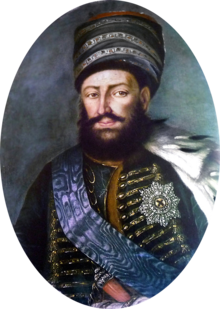 Heraclius II of Eastern Georgia crop.png
