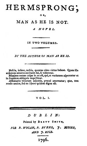 Hermsprong - First edition title page.