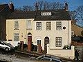 Hill Street, Newport - geograph.org.uk - 1169950.jpg