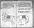 Hindi Manuscript 191, fols. 15 verso, 16 recto Wellcome L0024208.jpg