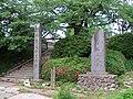 Hiyoriyama koen isinomaki city.JPG