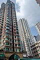 Hong Kong (16944354276).jpg