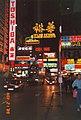 Hong Kong 香港 - panoramio (11).jpg