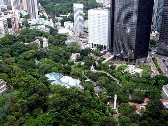 Hong Kong Park - Image: Hong Kong Park Overview 2009