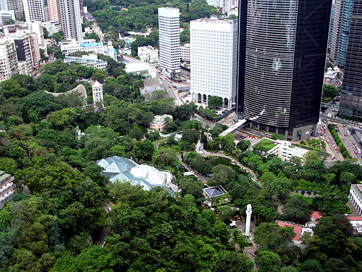 Hong Kong Park Overview 2009