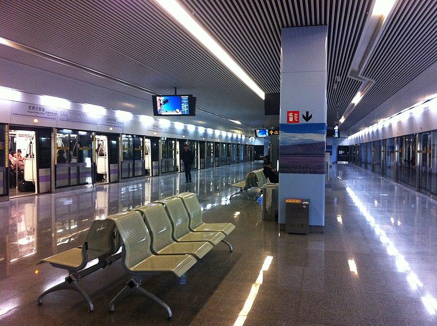 Hongqiao Railway Station metro station