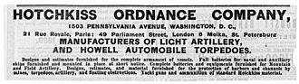 Hotchkiss Ordnance Company - A Hotchkiss Ordnance Company advertisement for Howell torpedoes, published November 1888
