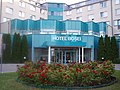 "Hotel ""Bosei"" - panoramio.jpg"