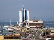 Гостиница «Одесса» и морской вокзал