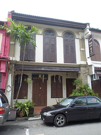 Jonker Walk - Image: House by the River Living Gallery