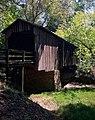 Howard's Covered Bridge, Oglethorpe County, Georgia, USA 01.jpg