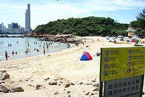 Hung Shing Yeh Beach - Hung Shing Yeh Beach in 2011
