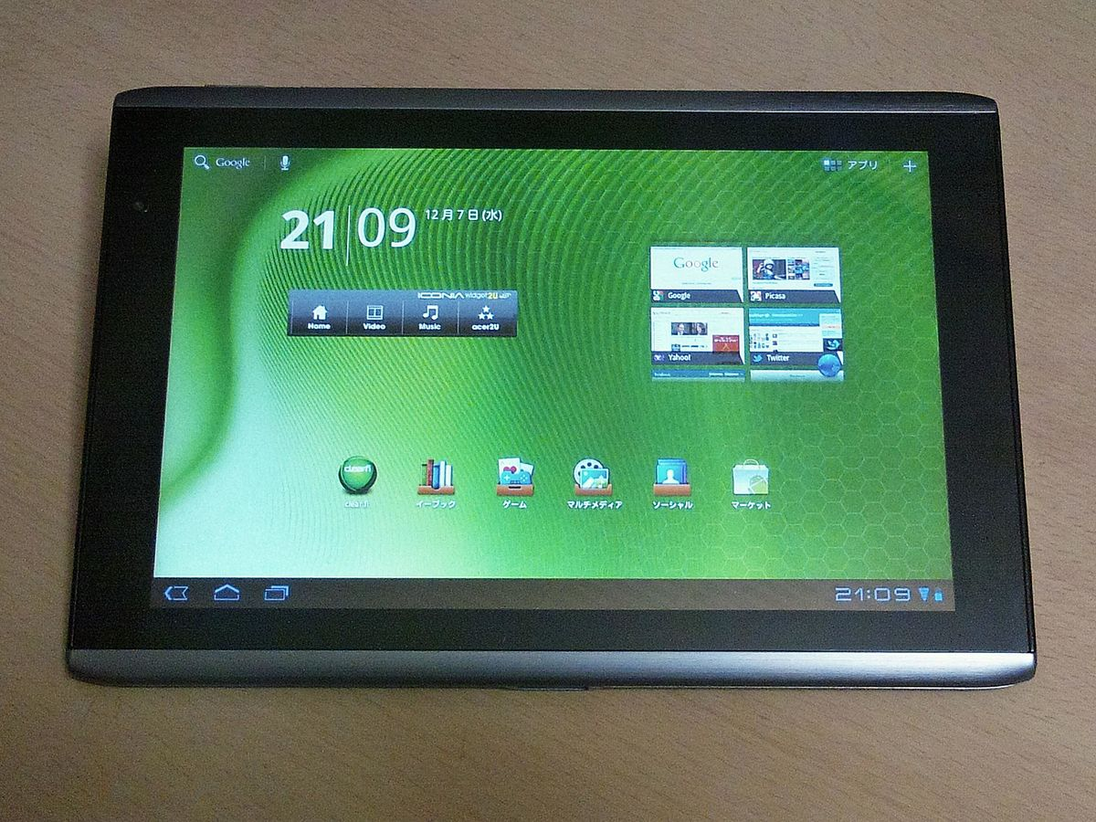 Acer ICONIA TAB A501 Windows 8 Driver Download